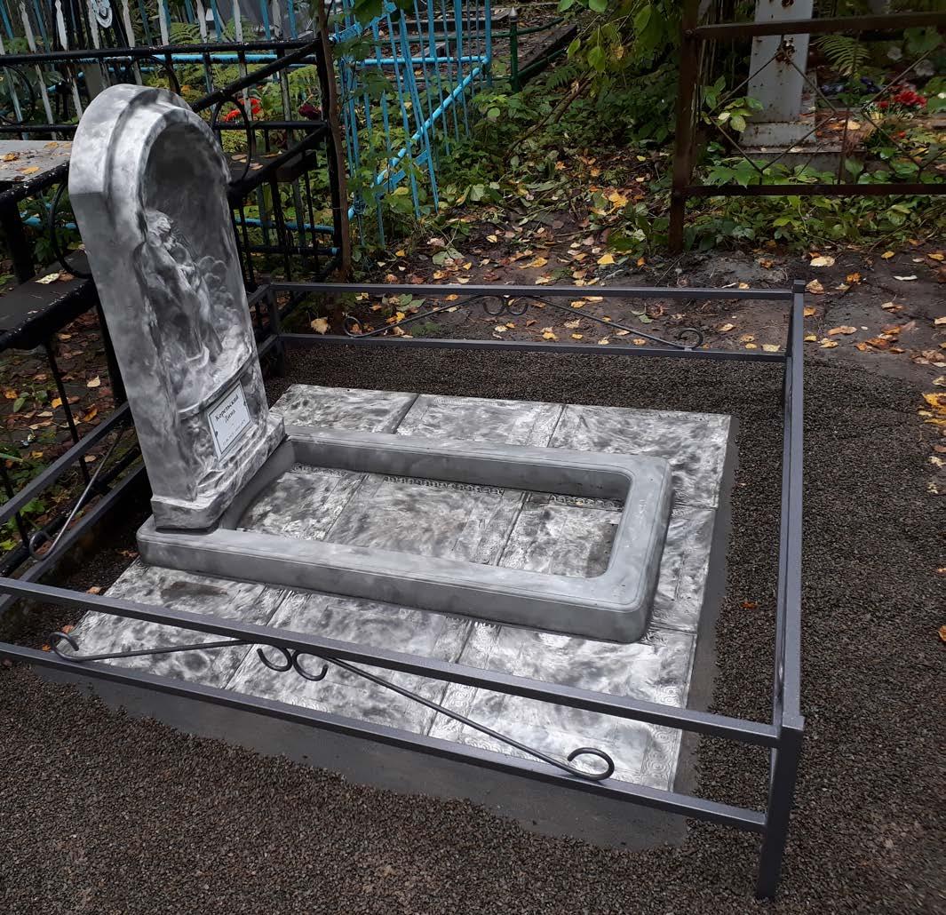 Памятник гранилит