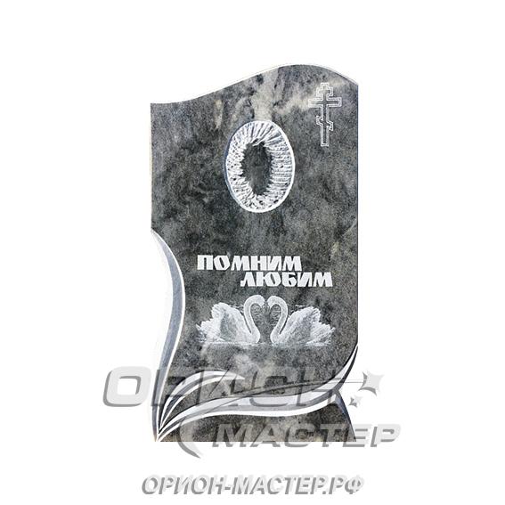 Памятник мрамор MR-13