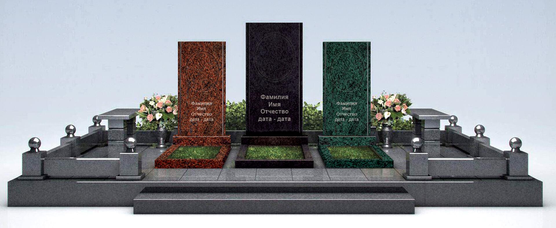 Памятники из гранита c оградой и вазами